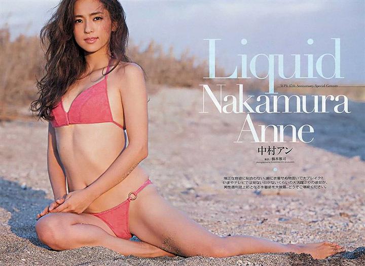 艺能界第一体型的中村杏拍摄写真作品上杂志封面连女读者都买单 (27)