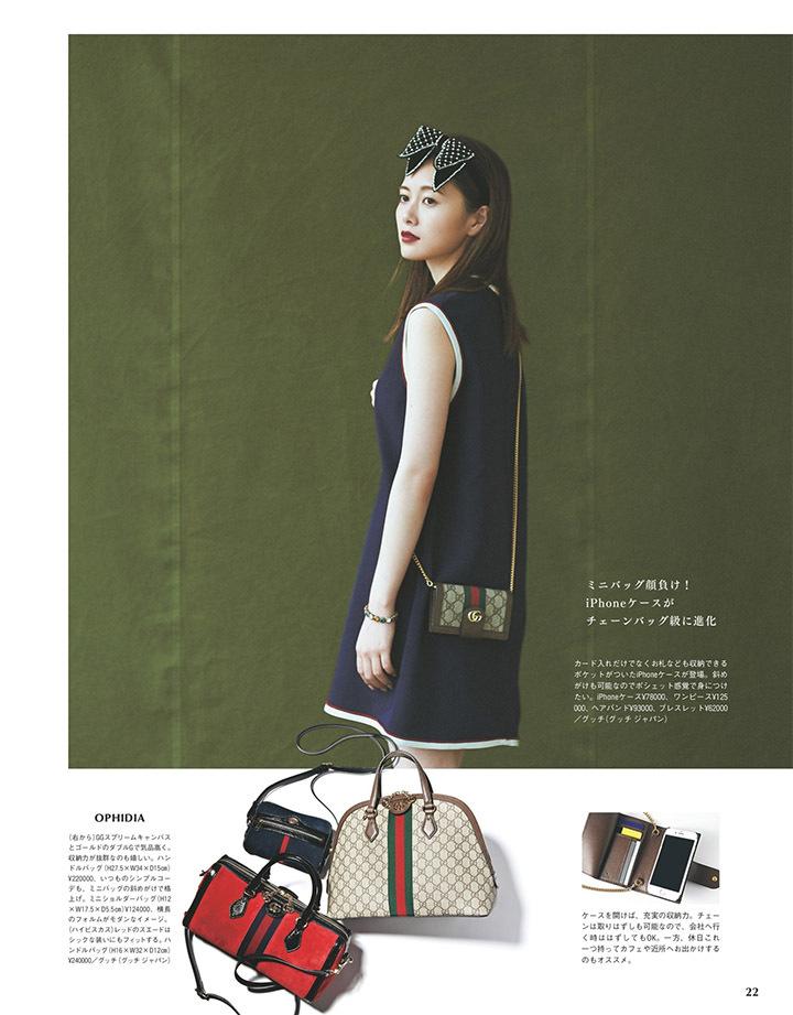 职业模特白石麻衣写真作品登上时尚杂志于国际大牌通力合作 (13)