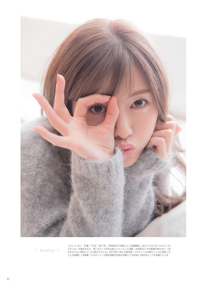 职业模特白石麻衣写真作品登上时尚杂志于国际大牌通力合作 (29)