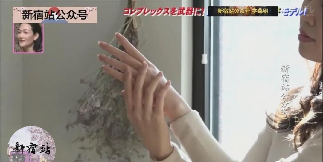 日本顶级手摸永濑麻美(永濑まみ)教你如何护手,这些习惯她已经保持10年了