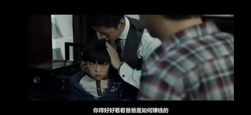 韩国犯罪电影《老手》人民的正义也许会迟到,但是从来不会缺席 (7)