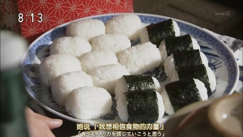 几乎没有日本人不爱吃日本饭团原因是什么? (17)