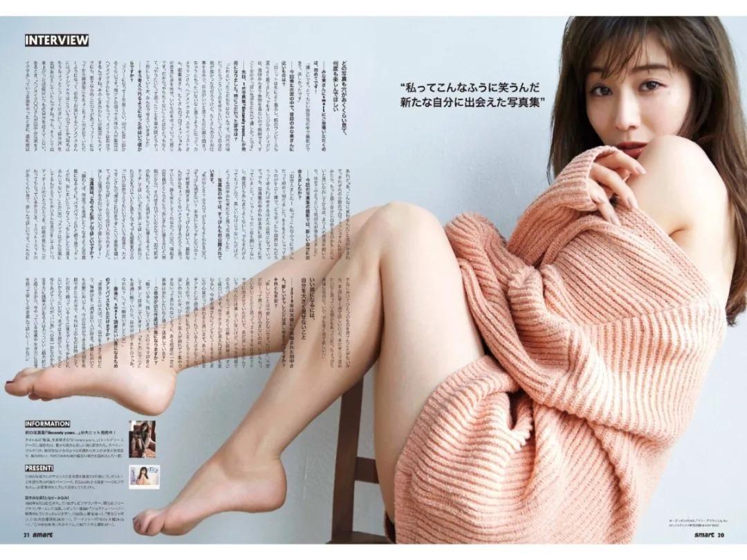 """从""""女性公敌""""华丽转身成为""""美容教主""""的美女主播田中美奈实写真作品 (112)"""