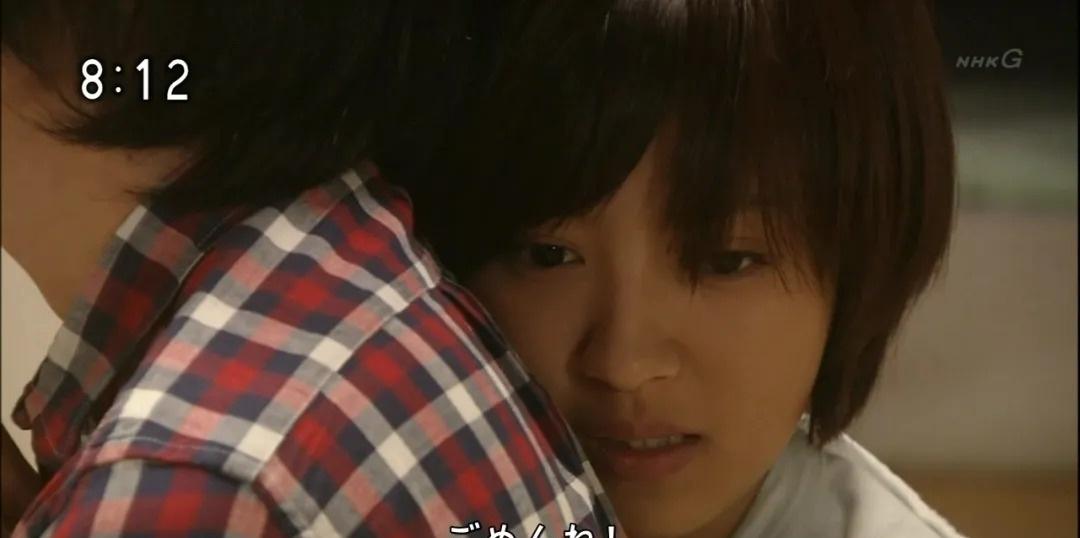 离爆红只差一点点的日本演员夏菜将和圈外男友结婚 (15)