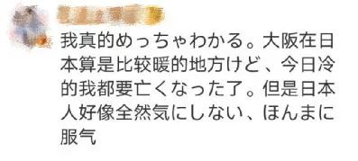 日式中文作为一种特殊历史产物的协和语是真实存在于现实的 (2)