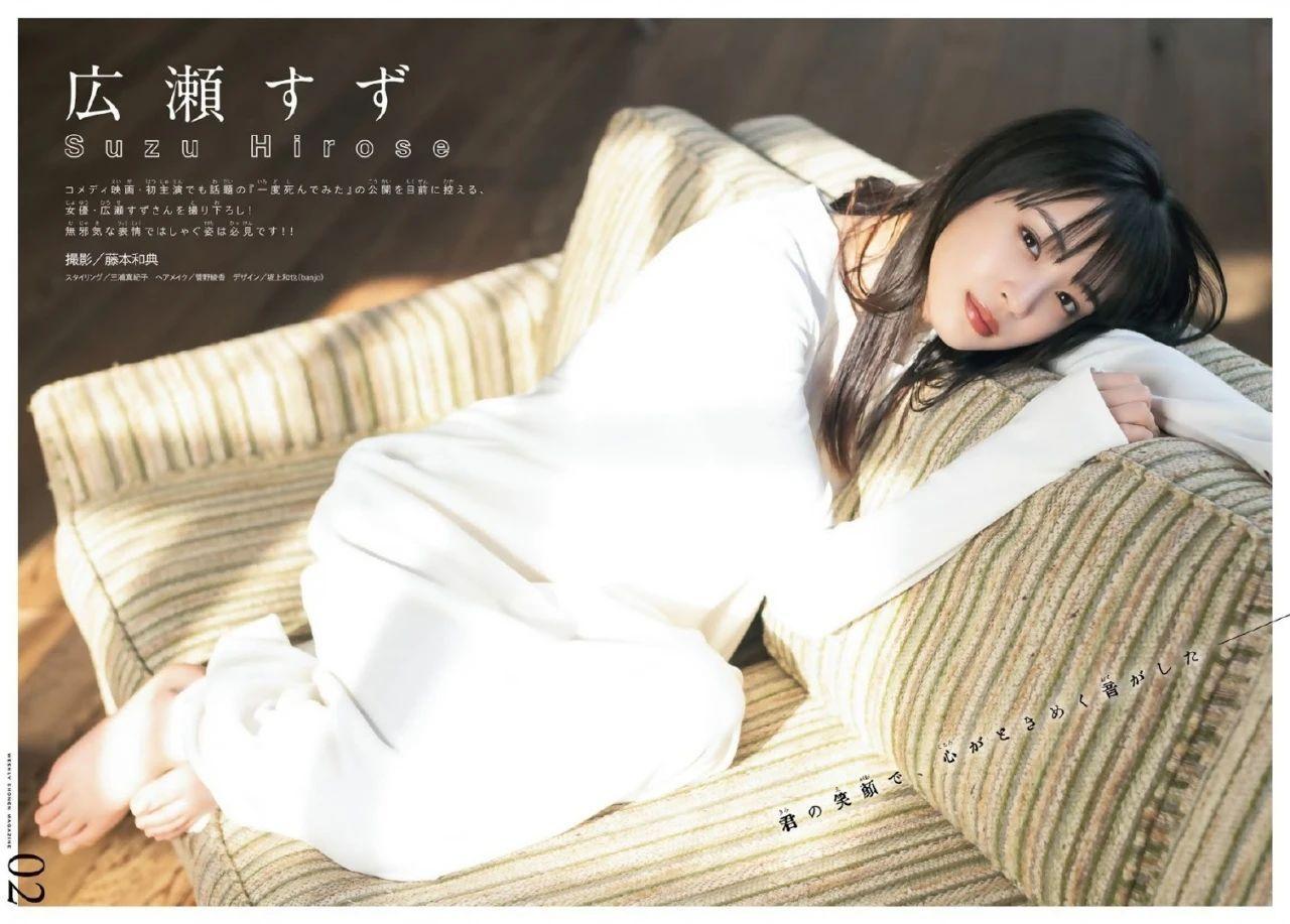 20神颜美少女却黑历史比较多的广濑丝丝写真作品 (36)