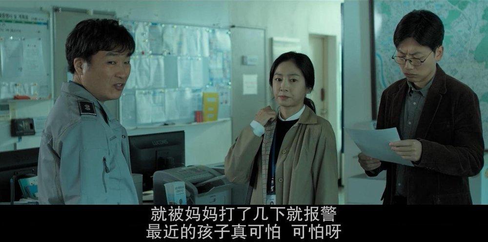 韩国电影《小委托人》不幸的人,一生都在治愈童年 (10)