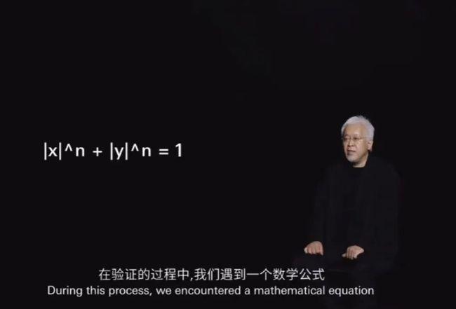 日本设计大师原研哉耗亲自操刀为小米设计新LOGO (2)