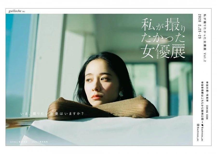 不急不躁岁月静好的堀田真由写真作品 (10)