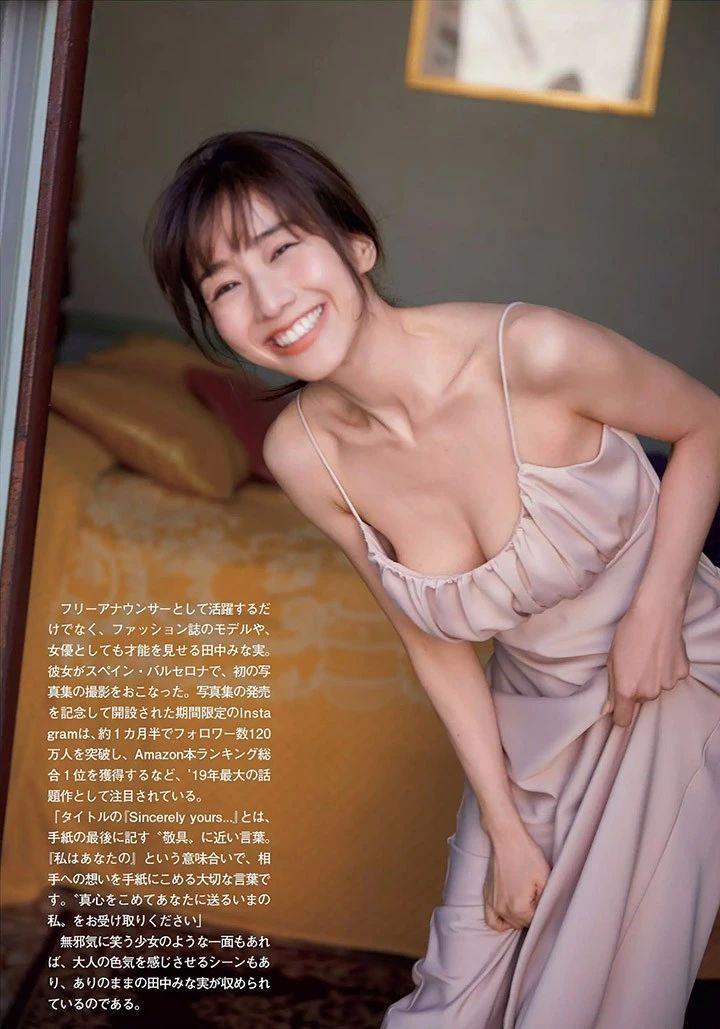 80后日本最美女主播田中美奈实写真作品 (36)