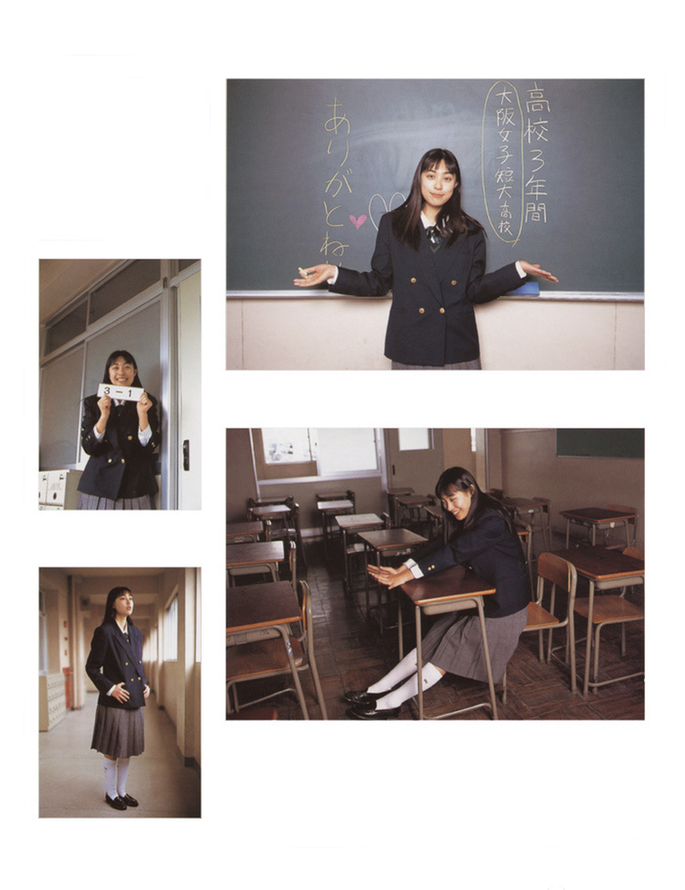 被锁在保险柜里的日本艺人吹石一惠的写真作品 (48)