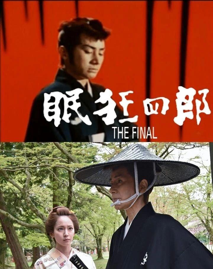 一代匠师田村正和因心力衰竭在520前一天去世 (2)