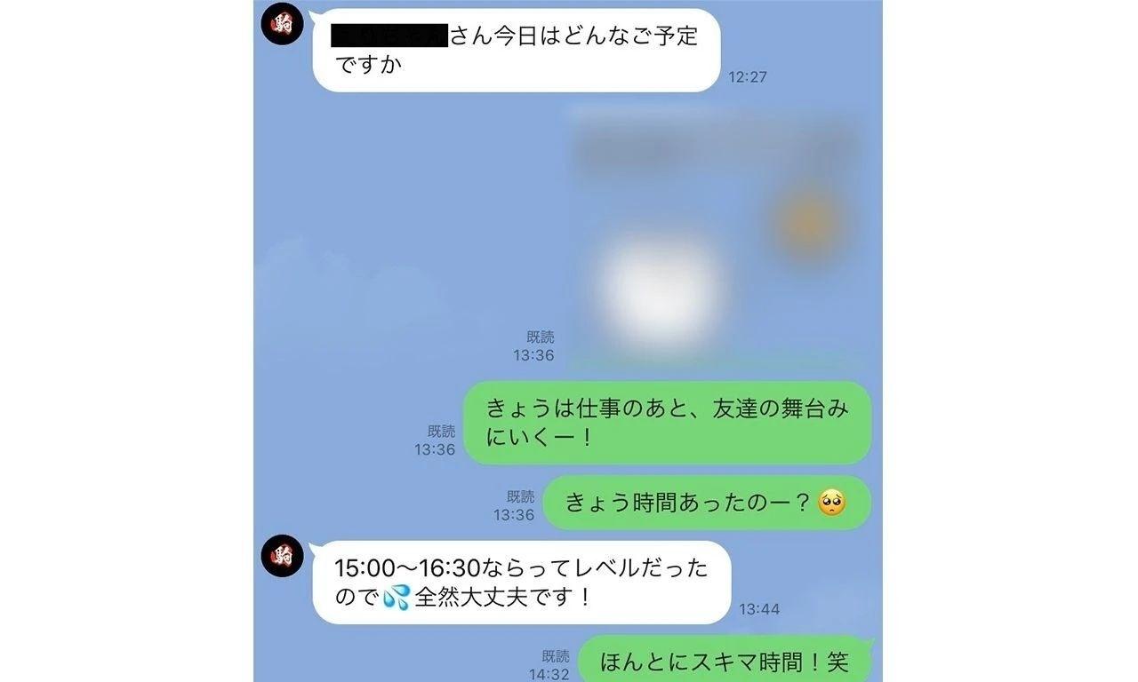 日本声优驹田航认为婚后只要和其他女性朋友身体上没有亲密的行为就不算出轨 (1)