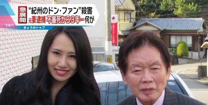 太可怕神宫寺勇太在不知情的状态下被私生,对方还因为涉嫌杀人被警方逮捕 (1)