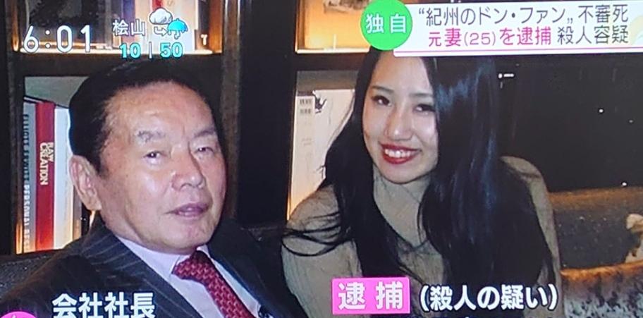 太可怕神宫寺勇太在不知情的状态下被私生,对方还因为涉嫌杀人被警方逮捕 (2)