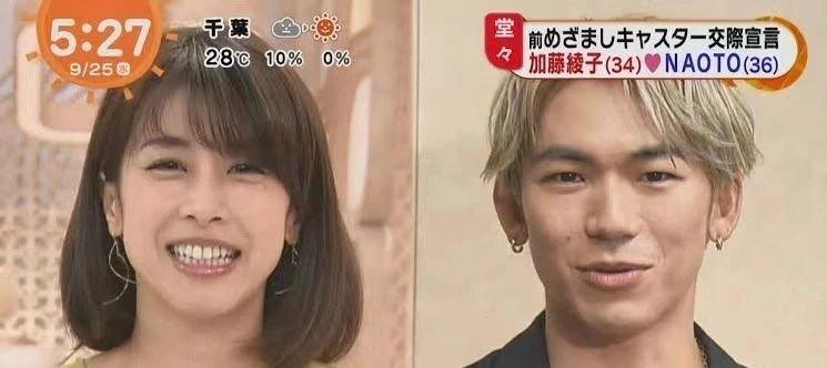 已经提交结婚申请的加藤绫子在印象中好像刚刚分手吧! (6)