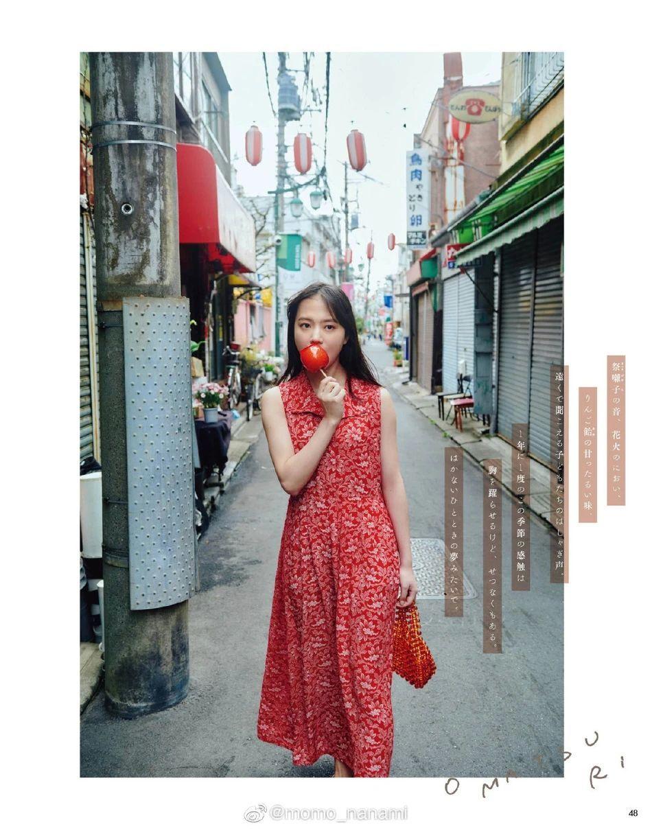 唇红齿白甜美微笑的清原果耶写真作品 (4)