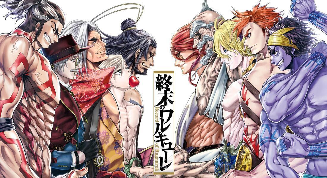 漫画《终末的女武神》人神大战可以好好享受的热血格斗盛宴 (9)