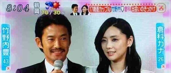 日本娱乐圈最后的独身大牌演员竹野内丰还没有结婚的迹象 (7)