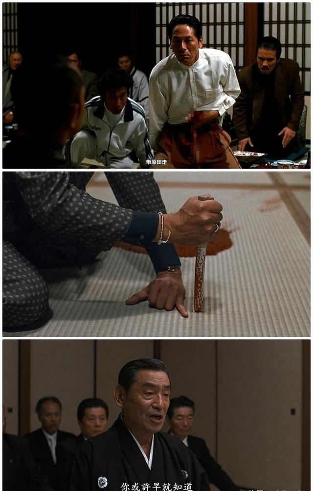 日本犯罪电影《大佬》讲述一个黑帮火拼猛龙过江已然是大佬的故事 (3)