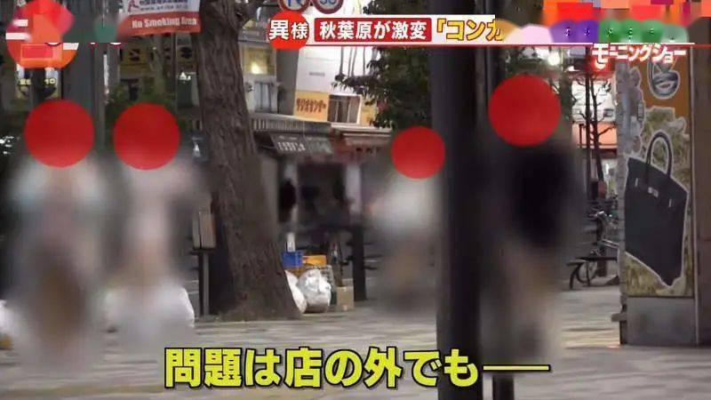 宅男胜地日本秋叶原变了味,因疫情逐渐加速风俗化 (2)