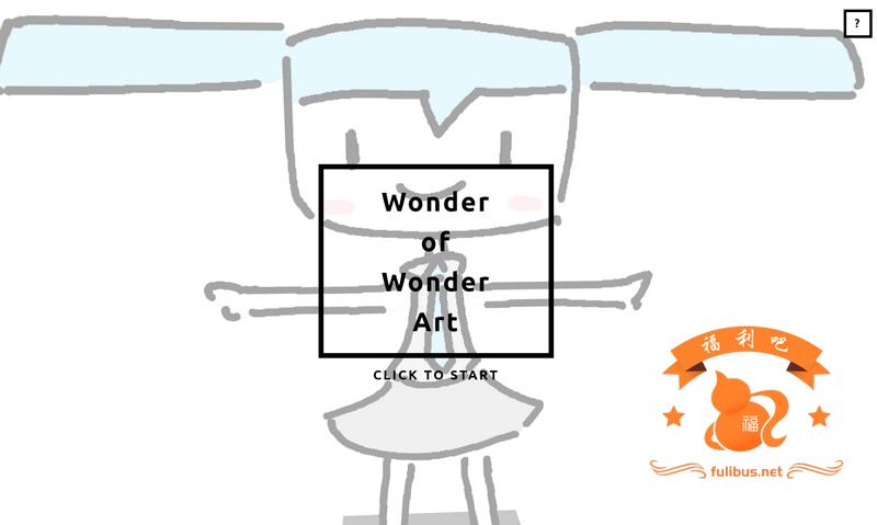 趣味网站第1期 魔性跳舞/音乐生成器/字符版星球大战/电影导航/深度翻译  文章推荐  图1