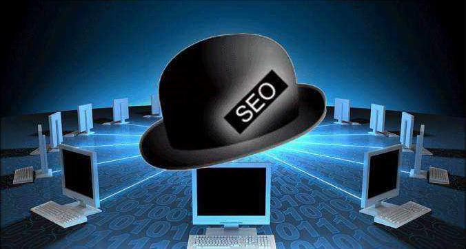 2020 黑帽 SEO 搜索引擎快速排名优化操作教程【价值万元的黑酷黑帽 SEO 教程】_图1