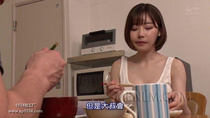 深田咏美盛开的花蕾表演比较还是不错的 作品推荐 第30张