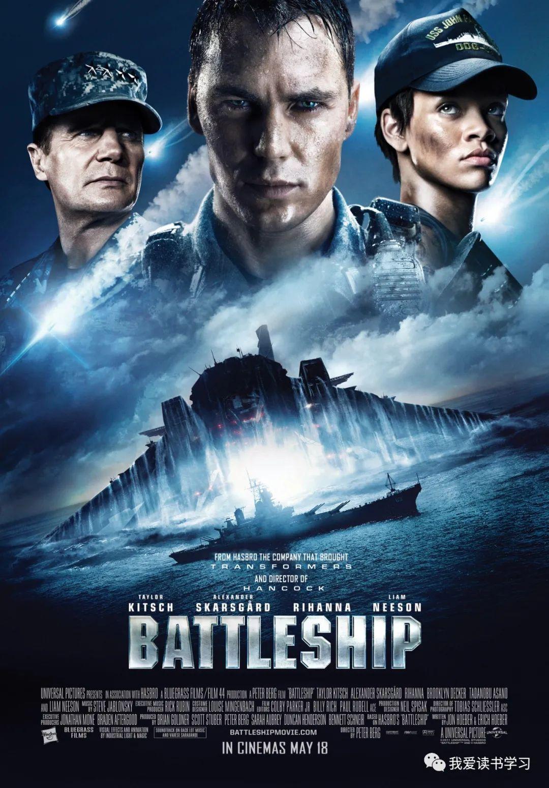 电影《超级战舰》精美海报欣赏