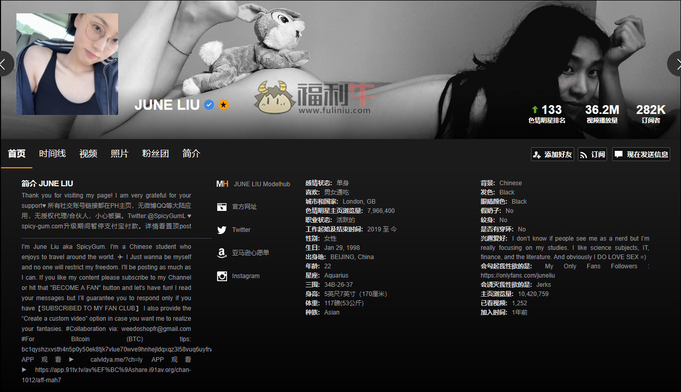 P站的中国面孔(顺带一些亚洲)up主推荐插图