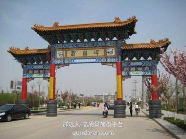 图片[2]-潍坊市键盘鼠标遥控器U盘办公文件群(9.18更新)-群达人
