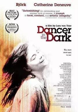 黑暗中的舞者