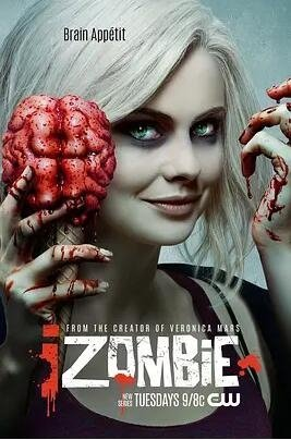 我是僵尸第一季的海报