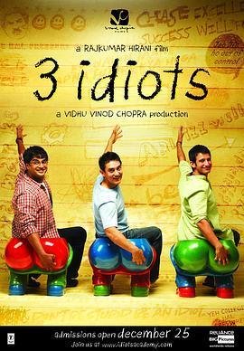 三傻大闹宝莱坞的海报