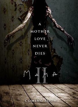 妈妈2的海报