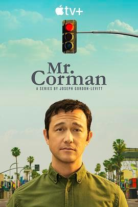 科曼先生的海报