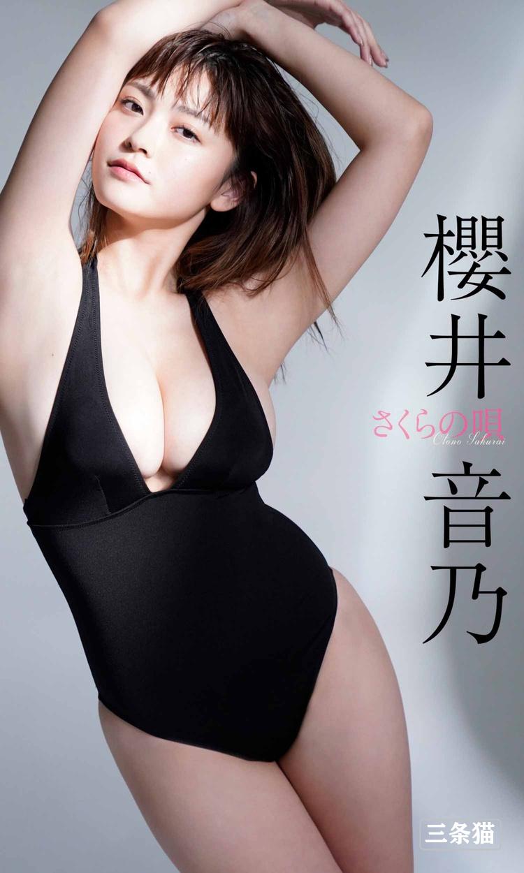 18岁美少女@樱井音乃性感比基尼写真 宅男先生 热图5