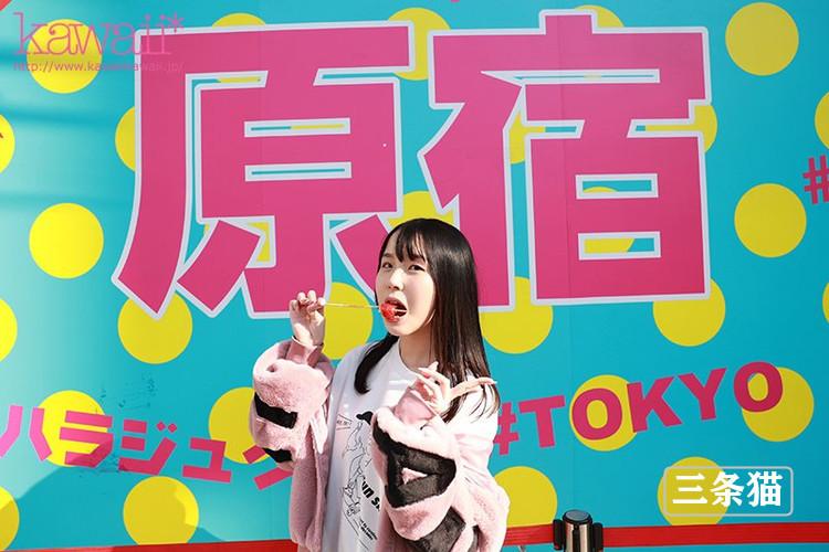 绀野みいな(绀野美衣奈,Konno-Miina)资料简介 明星资料 热图4