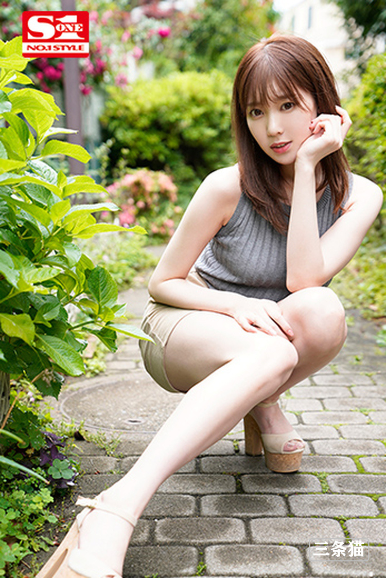 枫富爱(枫ふうあ,Kaede-Fua)个人图片,未来的顶级新秀 雨后故事 第5张