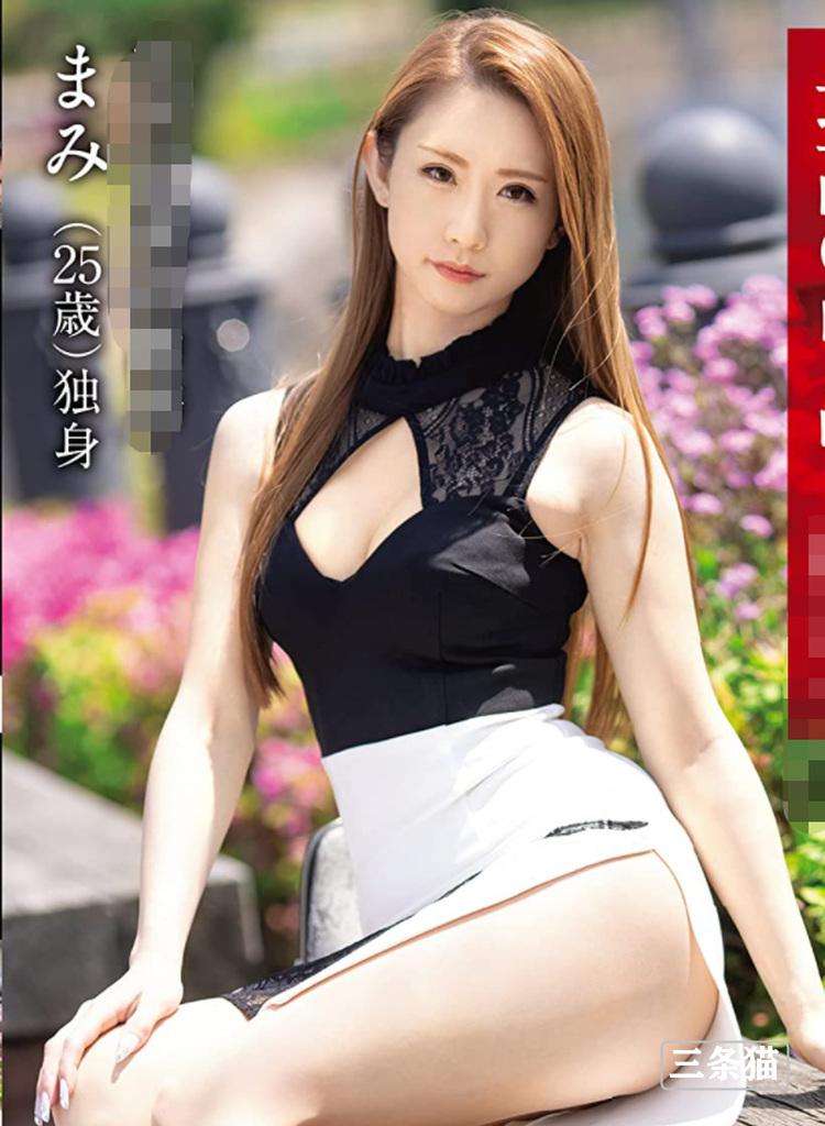 樱坂麻美(桜坂まみ,Sakurazaka-Mami)个人图片,身材纤细的神BODY 吃瓜基地 第2张