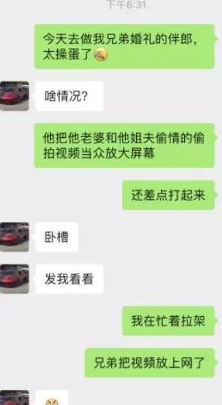 王钟瑶5分37秒线上视频是什么意思?(附王钟瑶个人资料) 雨后故事 第7张