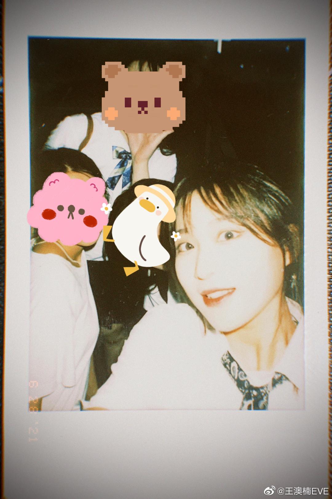 公主日记答应大家的毕业照和我的小猫咪饺子!美女