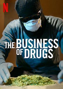毒品生意的海报
