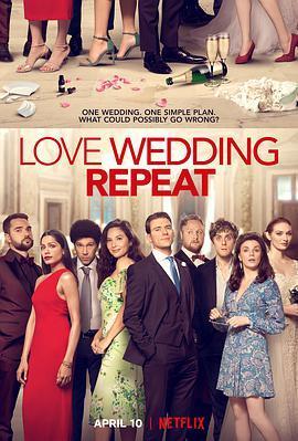 爱,婚礼,重演的海报