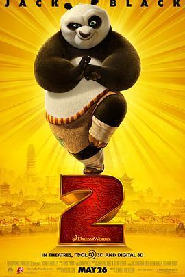 功夫熊猫2的海报