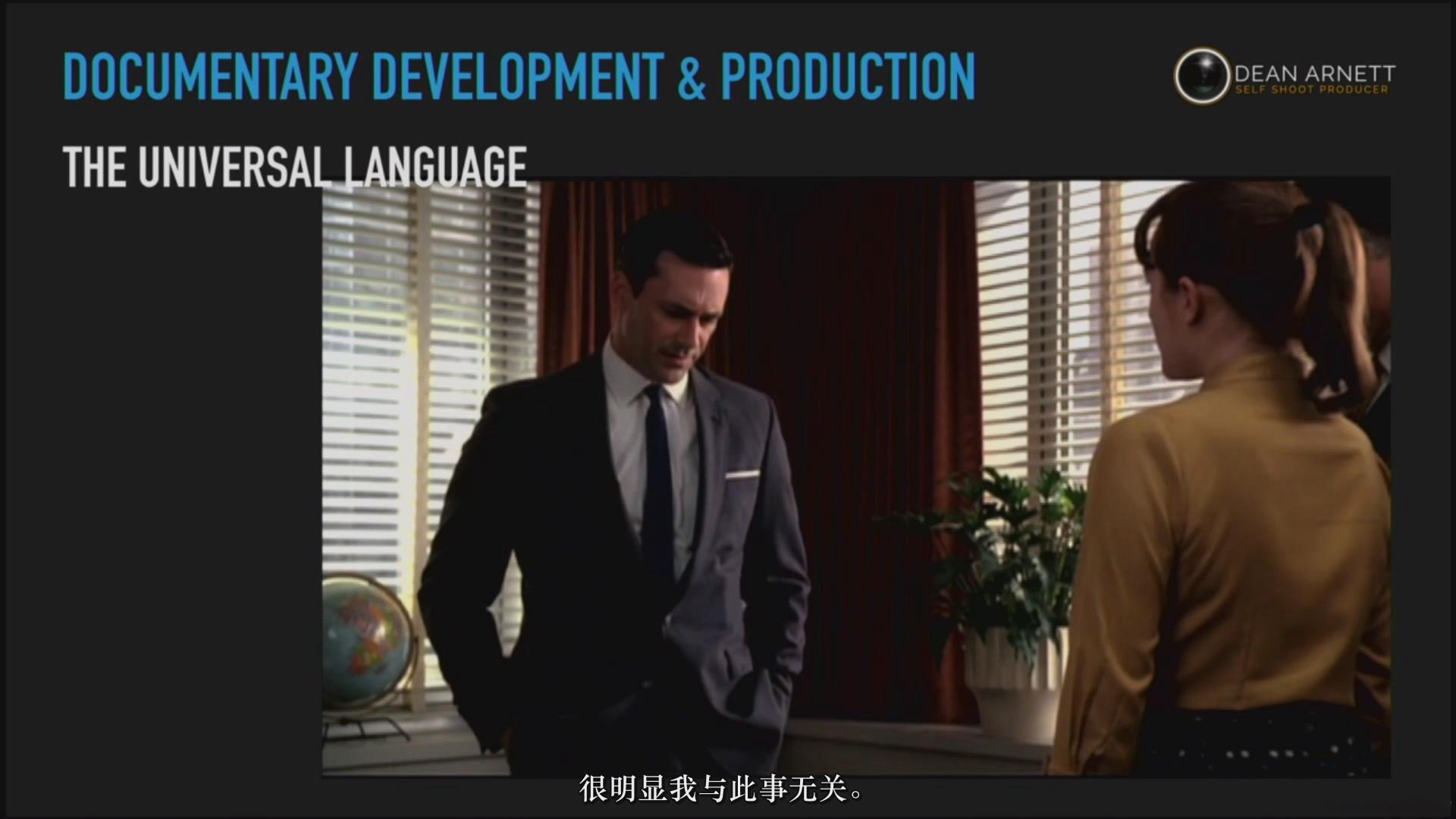 摄影教程_Dean Arnet-权威_广播标准_纪录片开发和制作大师班-中文字幕 摄影教程 _预览图3