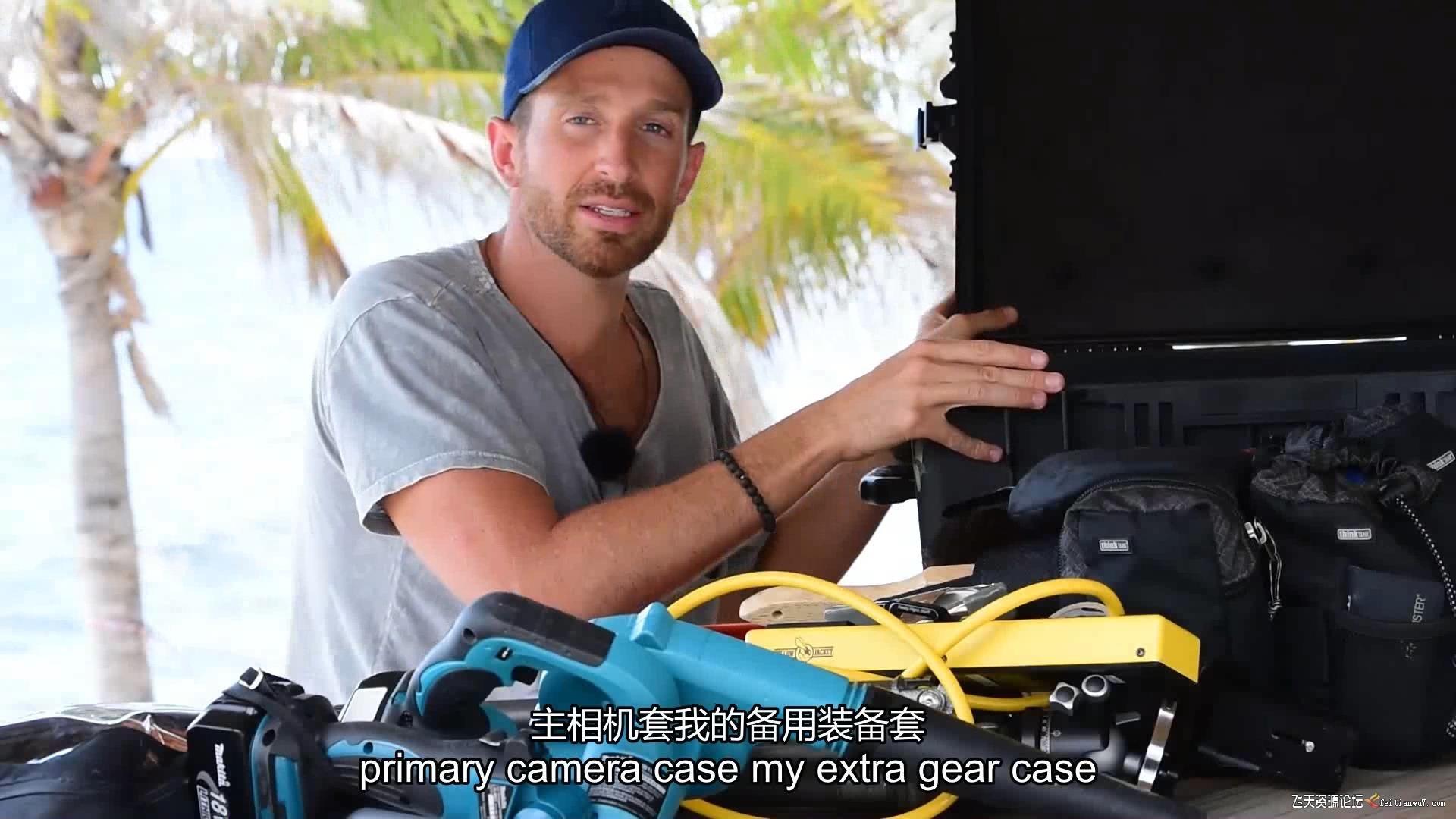 摄影教程_Fstoppers - Joey Wright商业泳装摄影-布光摆姿修饰教程(中英字幕) 摄影教程 _预览图3