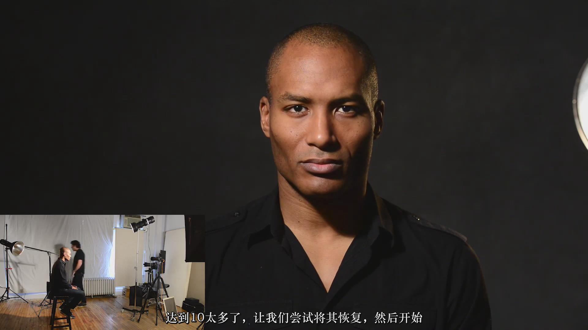 摄影教程_Fstoppers-彼得·赫利(Peter Hurley)完美头像人像面部布光教程-中文字幕 摄影教程 _预览图7