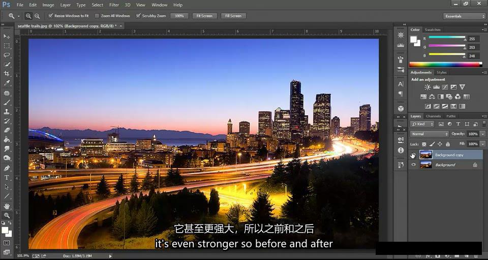 摄影教程_Jimmy McIntyre-令人惊叹的城市景观曝光混合技术教程(中文字幕) 摄影教程 _预览图18