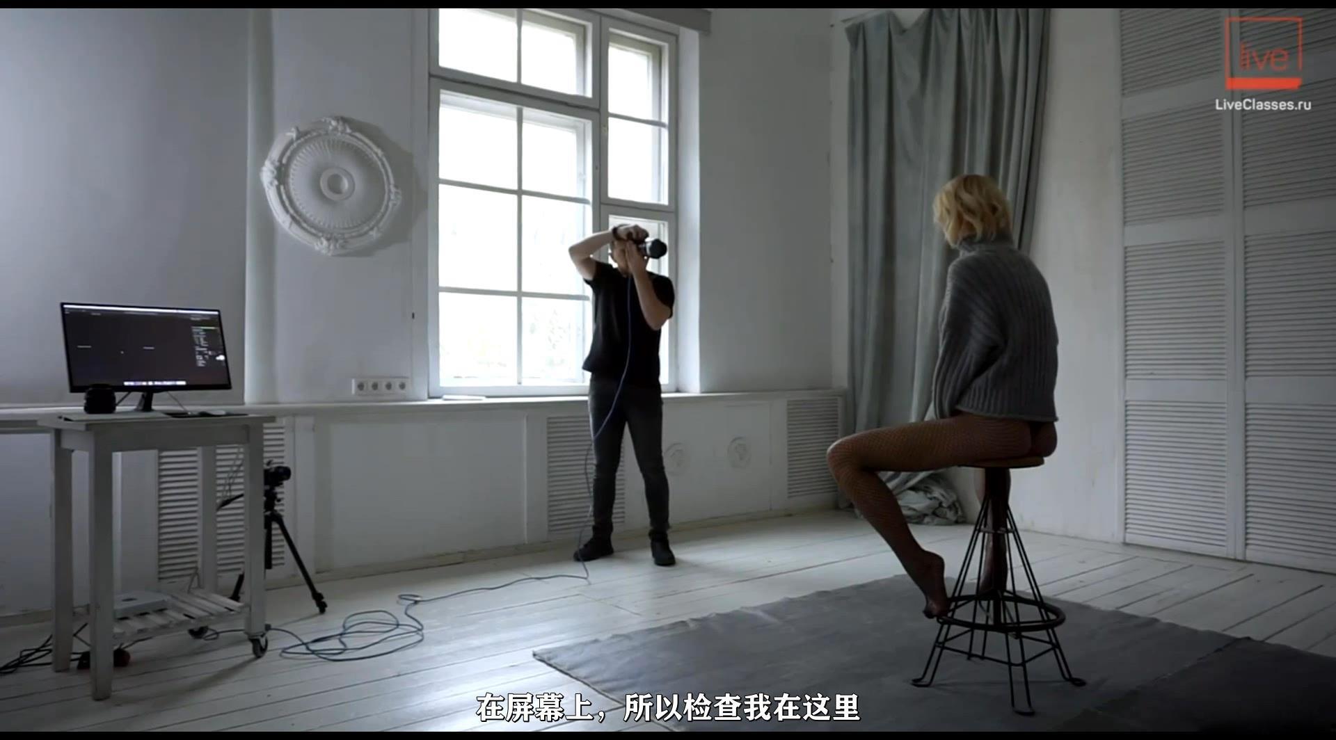 摄影教程_liveclasses -Alexander Talyuka 棚拍人像7种窗户光布光方案-中文字幕 摄影教程 _预览图3